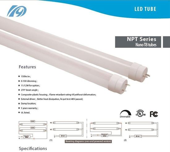 Picture of 16W 4FT T8 LED Tube Type A 45PACK 5000k
